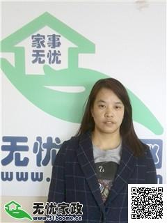 上海浦东住家保姆_3年经验做家务_辅助带孩子保姆