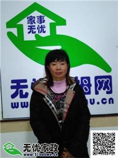 昌平昌平县城不住家保姆_2年经验做家务_辅助带孩子保姆