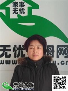 上海嘉定住家保姆月嫂_7年经验做家务_辅助带孩子保姆