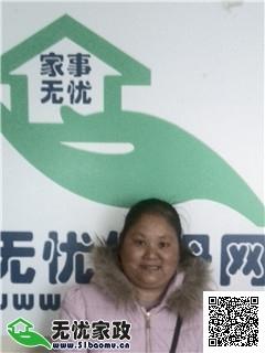 长宁中山公园住家保姆_1年经验做家务_辅助带孩子保姆