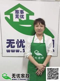 深圳宝安住家保姆月嫂_6年经验做家务_辅助带孩子保姆