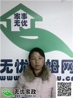 长宁中山公园住家保姆_0年经验做家务_辅助带孩子保姆
