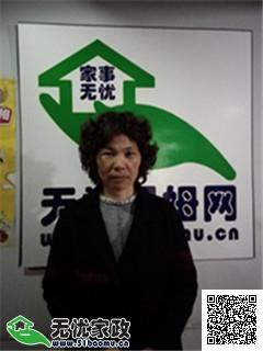 杨浦控江路住家保姆_1年经验做家务_辅助带孩子保姆