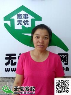 广州海珠住家保姆_3年经验做家务_全职带孩子保姆