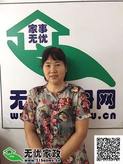 福田皇岗小时工_11年经验做家务保姆