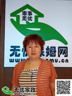 广州海珠住家保姆_0年经验做家务_照顾能自理老人保姆