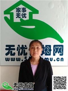 重庆南岸住家保姆_3年经验做家务_照顾能自理老人保姆