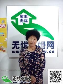 杨浦控江路住家保姆 不住家保姆_3年经验做家务_照顾能自理老人保姆