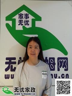 深圳南山住家保姆_0年经验做家务_辅助带孩子保姆
