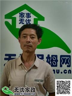 上海卢湾住家保姆_3年经验照顾能自理老人_照顾半自理老人保姆
