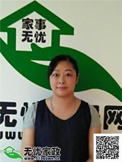 上海浦东住家保姆_2年经验做家务_辅助带孩子保姆