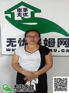 广州越秀住家保姆_3年经验做家务_辅助带孩子保姆