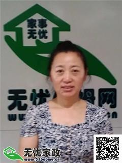 上海杨浦住家保姆_0年经验做家务_辅助带孩子保姆