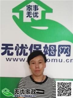 北京大兴住家保姆_4年经验做家务_辅助带孩子保姆