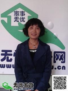 上海闸北住家保姆月嫂_9年经验做家务_辅助带孩子保姆