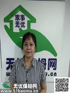黄浦西藏南路住家保姆 不住家保姆_4年经验做家务_辅助带孩子保姆