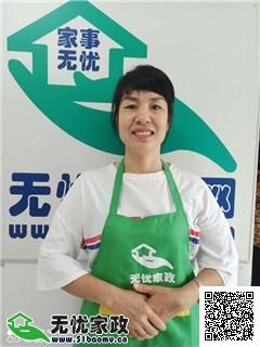广州海珠住家保姆_7年经验做家务_辅助带孩子保姆