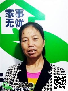 长宁江苏路地铁住家保姆_2年经验做家务_照顾能自理老人保姆