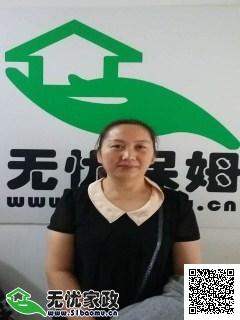 上海黄浦住家保姆_4年经验做家务_辅助带孩子保姆