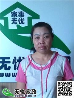 北京丰台住家保姆_0年经验做家务_辅助带孩子保姆