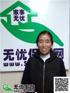 汉阳钟家村住家保姆_2年经验做家务_照顾能自理老人保姆