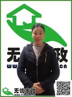 上海浦东住家保姆月嫂_3年经验做家务_辅助带孩子保姆