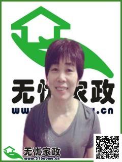 上海杨浦育儿嫂_11年经验做家务_全职带孩子保姆