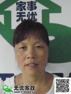 北京朝阳住家保姆_0年经验做家务_辅助带孩子保姆