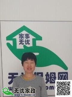 北京大兴住家保姆月嫂_14年经验做家务_全职带孩子保姆