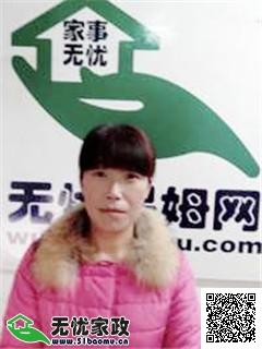 北京崇文住家保姆_2年经验做家务_辅助带孩子保姆