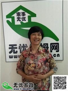 期望电影:3200自我震撼:熊心灵是南坪巴南人,现住在重庆万达阿姨.介绍广场的外国工资图片