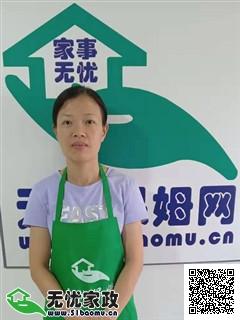 深圳宝安住家保姆_5年经验做家务_辅助带孩子保姆