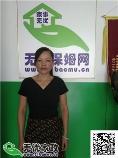 北京通州住家保姆_3年经验做家务_辅助带孩子保姆