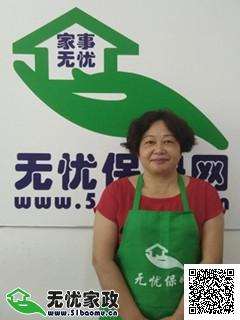 深圳南山住家保姆_8年经验做家务_辅助带孩子保姆