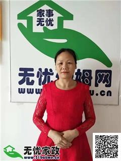 深圳光明新区住家保姆月嫂_9年经验做家务_辅助带孩子保姆