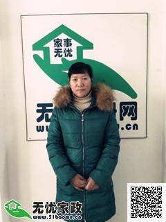 北京大兴住家保姆月嫂_1年经验做家务_全职带孩子保姆