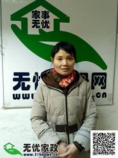 杭州下城住家保姆 育儿嫂_5年经验做家务_辅助带孩子保姆