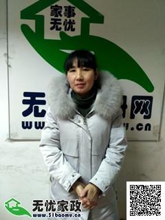 杭州下城住家保姆_4年经验做家务_辅助带孩子保姆