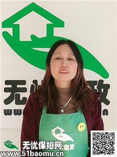 深圳龙华新区不住家保姆 小时工_3年经验做家务_辅助带孩子保姆