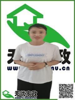 深圳宝安住家保姆_3年经验做家务_辅助带孩子保姆