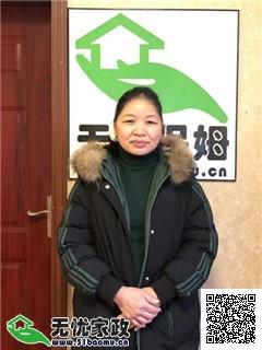 渝北汽博中心住家保姆_1年经验做家务_照顾能自理老人保姆