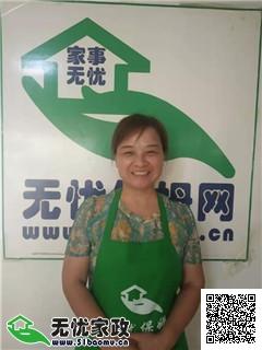 深圳深圳周边住家保姆不住家保姆_4年经验做家务_辅助带孩子保姆