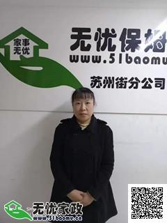 北京大兴住家保姆_1年经验做家务保姆