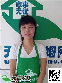 深圳南山小时工_1年经验做家务_辅助带孩子保姆