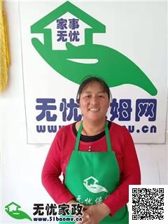 深圳罗湖小时工_1年经验做家务_辅助带孩子保姆