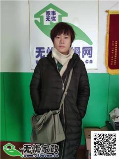 北京通州小时工_1年经验做家务保姆