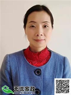 黄浦西藏南路住家保姆 育儿嫂_5年经验做家务_全职带孩子保姆