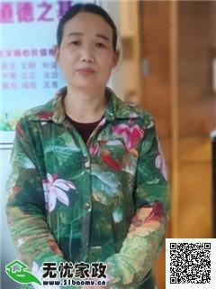 重庆周边秀山住家保姆_1年经验做家务保姆