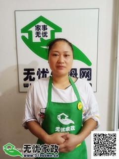 重庆周边大足住家保姆 月嫂_3年经验全职带孩子保姆