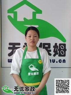 南京南京周边住家保姆月嫂_4年经验做家务_全职带孩子保姆